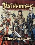 Мир Хобби Pathfinder Настольная ролевая игра Ширма ведущего