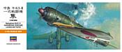Hasegawa Истребитель Nakajima Ki-43-II Hayabusa (Oscar)