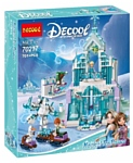 Jisi bricks (Decool) Decool Pyincess 70217 Волшебный ледяной замок Эльзы