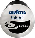 Lavazza Espresso Rotondo капсульный