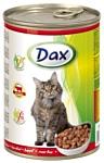 DAX Говядина для кошек консервы (0.415 кг)