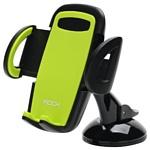 Rock Deluxe Windshield Phone Holder (зелёный)