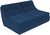 Лига диванов Холидей 101872 (синий)