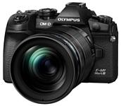 Olympus OM-D E-M1 Mark III Kit