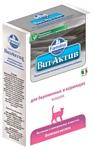 Farmina Вит-Актив для беременных и кормящих кошек