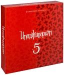 Cosmodrome Games Имаджинариум. 5 лет
