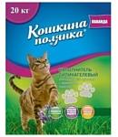Кошкина Полянка Силикагелевый с ароматом лаванды 50л