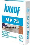 KNAUF MP-75 (30 кг)