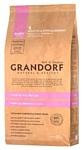 Grandorf (3 кг) Ягнёнок с рисом Щенки