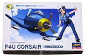 Hasegawa F-4U Corsair
