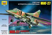Звезда Советский истребитель-бомбардировщик МиГ-27