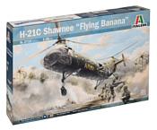 Italeri 2733 Военно-транспортный вертолет H-21C Shawnee Flying Banana