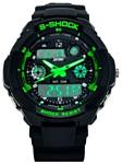 SKMEI 0931 (green)