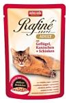 Animonda Rafine Soupe Adult для кошек с мясом домашней птицы, кроликом и ветчиной (0.085 кг) 1 шт.