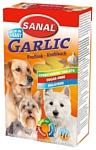 Sanal Garlic для собак
