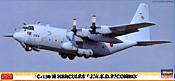 Hasegawa Военно-транспортный самолет C-130H Hercules Combo (2 kits)