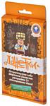 Магеллан Данетки Детективные истории 3-е издание MAG119795