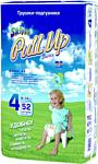 Skippy Pull Up 4 (52 шт.)