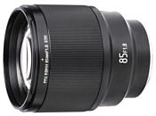 Viltrox PFU RBMH 85mm f/1.8 STM Sony E
