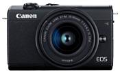 Canon EOS M200 Kit