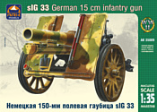 ARK models AK 35009 Немецкое 150-мм тяжёлое пехотное орудие sIG 33
