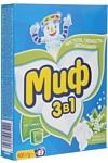МИФ 3 в 1 Свежесть ландышей (0.4 кг)