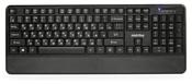 SmartBuy SBK-225-K Black USB
