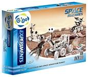 Gigo Experiments 7337 Космические машины