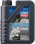 Liqui Moly Motorbike 4T Street 20W-50 1л