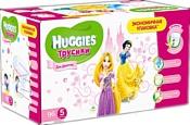 Huggies Трусики-подгузники 5 (13-17 кг) для девочек (96 шт)
