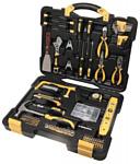 WMC Tools 20144 144 предмета