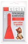 Api-San Празицид-комплекс для собак и щенков до 5 кг