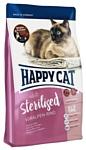 Happy Cat Sterilised Voralpen-Rind