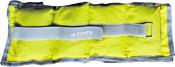 Atemi AAW-02 2x1 кг