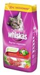 Whiskas Вкусные подушечки со сметаной и овощами. Аппетитное ассорти с говядиной, кроликом и ягненком для взрослых кошек (5 кг)