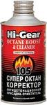 Hi-Gear Octane Boost & Cleaner 325 ml (HG3306)