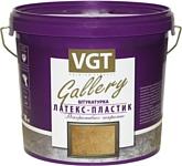 VGT Латекс-пластик