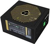 GameMax GM600G