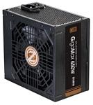 Zalman GigaMax(GVII) 650W