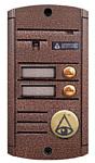 Activision AVP-452 PAL