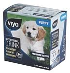 Viyo Nutritional Drink Puppy
