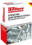 Filtero 709