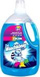 Clovin Der Waschkonig C.G. Color 3л
