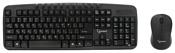Gembird KBS-7003 Black USB