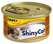 GimCat ShinyCat с тунцом и курочкой (0.07 кг) 24 шт.
