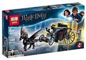 Lepin Magic World 16053 Гарри Поттер - Побег Грин-Де-Вальда