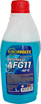 Eurofreeze AFG 11 -40C 1кг