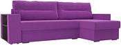 Лига диванов Эридан 102093 (фиолетовый)