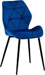 Atreve Origami (синий)