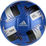Adidas Tsubasa Pro Beach FR8365 (5 размер)